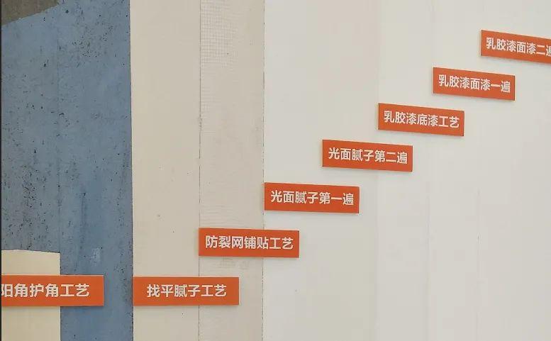 杭州儿童房装修墙面漆如何选?