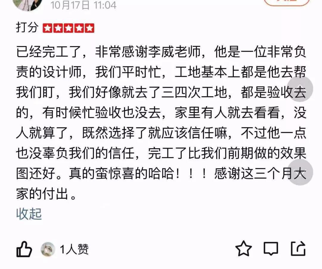 杭州如何选择一个靠谱的装修公司