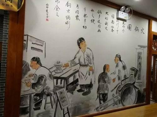 火锅店墙绘 (6)