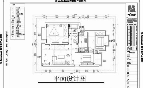 88㎡二手房翻新装修案例 (2)