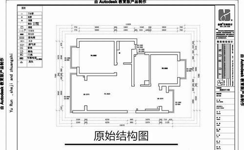 88㎡二手房翻新装修案例 (1)