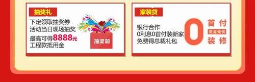 """倒计时2天!铭品装饰""""万方云厅""""重装新开,定装修送空调,就在4月25日! (3)"""
