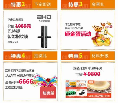 『25°全屋装』轻松装修,听说杭州出现了一站式搞定装修的高颜值材料展厅,一起来看看吧!(10)