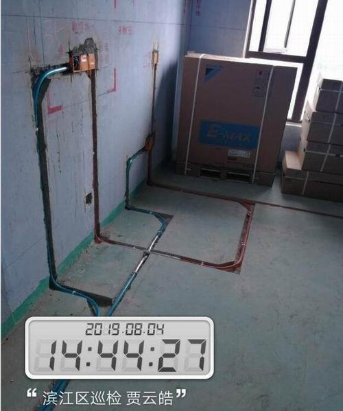 水电装修 (2)