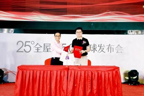 热烈祝贺铭品装饰苏宁易购盛大开业,赋能更便捷的新装修 (1)