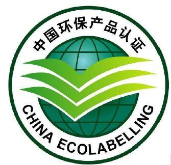 环保认证图标 (2)